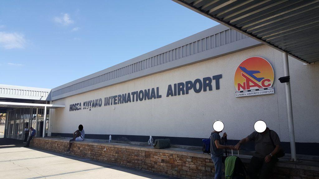 Aéroport de Windhoek Namibie